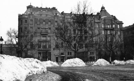 U.S. Legation building in 1943.